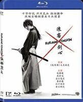 Rurouni Kenshin Blu-ray Region A Sato Takeru Eguchi Yosuke Japan Action 浪客劍心