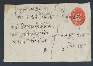 Vintage Nepal Classic Seal Back Stamp Multi Franking Postal Stationary Cover