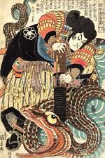Ogata Shuma Hiroyuki Jiraiya Mata serpiente gigante Samurai Japón Pistola 7x5 Pulgadas impresión