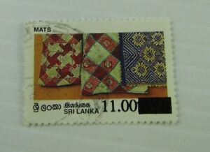 Sri Lanka SC #1190  MATS used stamp