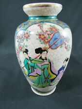 Chinese Hand Painted Crackleware Vase