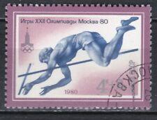 RUSLAND /  CCCP  JAAR 1980  NR. Y&T 4675 ° (L1)