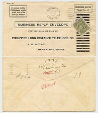 PHILIPPINES POSTAGE DUE 1951 BUSINESS REPLY ENVELOPE INTERNAL 6c TELEPHONE Co