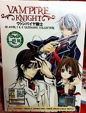 Vampire Knight: Season 1&2 (Chapter 1 - 26 End) ~ 2-DVD SET ~ English Version ~