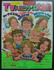 1980 Charlie's Angels Farrah Fawcett Cheryl Ladd Jaclyn Smith Book MEGA RARE!!!