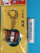 F/S Fushimi Inari Shrine Lucky Money Fortune Key Holder with Fox Kyoto Japan