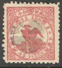 JAP_11 - JAPAN. 1875 45 s. stamp. Scott 50. Used. High catalog value !