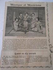 Musique Groupe de Musiciens Japonais Image Print 1909