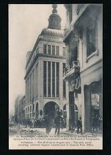 Greece SALONIQUE Salonica Fire disaster 1917 Libertee Sq General Post Office PPC