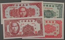 China 1949 Hainan Bank 4 Piece Banknotes 2 Cent - 5 Jiao Crisp Uncirculated