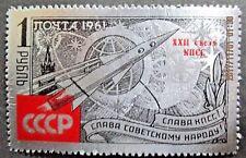Russia 1961 Cosmic Flight Overprinted Communist Party Congress. M/M. Cat £70.
