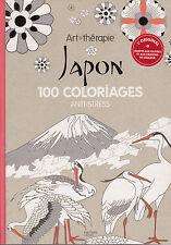 ART THERAPIE JAPON 100 COLORIAGES ANTI-STRESS HACHETTE coloriage