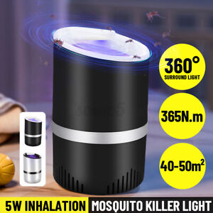 Indoor Electric Fly Insect Bug Zapper Pest UV Mosquito Killer Control Trap Lamp
