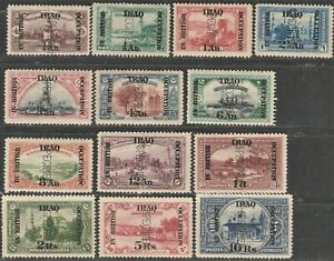 "Perfins. Irak. British Occupation. 13 stamps with perfin ""SPECIMEN"""