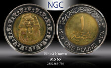 AH1428//2007 EGYPT 1 POUND MAGNETIC NGC MS65 FINEST KNOWN WORLDWIDE
