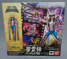 D.D. PANORAMATION Saint Seiya (Nebula Chain) Andromeda Shun Bandai Japan NEW***