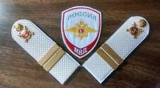 Modern Russia police summer uniform petch & pair epaulettes for Jn. Sergeant.