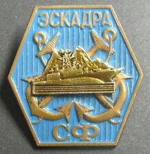 RUSSIE EX-URSS - INSIGNE MARINE DE GUERRE - FLOTTE SOVIETIQUE DU NORD