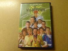 DVD / F.C. DE KAMPIOENEN: HET BESTE VAN (XAVIER EN CARMEN, MARKSKE EN BIEKE,..)