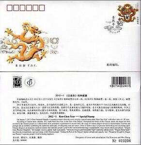 China 2012-1 YEAR OF THE DRAGON FDC 生肖龍年首日封