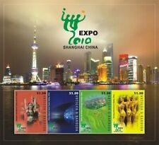Antigua 2010 - Shanghai Worlds Fair Expo 2010 Sheet of 4 - MNH