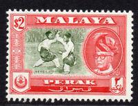 Perak (Malaysia) 2 Dollar c1957-61 Perf 13 Mounted Mint (3820)