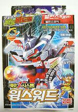 TAKARA BATTLE B-DAMAN(BEADMAN) ZERO 2 : WING SWORD (Korea Ver.)