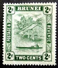 Brunei 1933 Brunei River Wmk MSCA 2c Green - 1v MLH