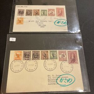 Australian Japan Stamp FDC (x2)