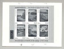Nevis #1004-1006 Hiroshige Art M/S of 6 & 2v S/S Black Imperf Chromalin Proofs