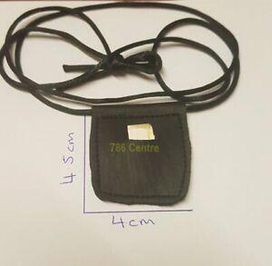 Al-Safa Genuine Leather Taweez Pouch,Tawiz Case, Taviz (Amulet) Necklace Hifazat