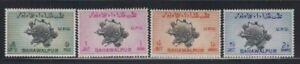 BAHAWALPUR 75th Anniversary Universal Postal Union MNH set