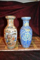 Two Vintage Asian Porcelain Raised Blue Floral, Gold Floral Peacock Vases
