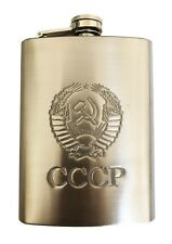 Soviet Russian USSR CCCP Hip Flask Stainless Steel Souvenir 8 Oz Vodka Whisky