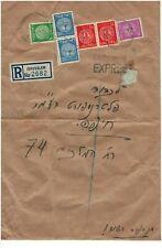 Israel 1949 Doar Ivri Registered Express Large Cover