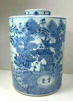 ANTIQUE CHINA CHINESE QING TEA CADDY BLUE WHITE PORCELAIN LARGE 18TH C