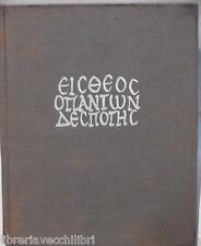L ANTICO TESTAMENTO M J Steve Bompiani Biblica Bibbia 1961 Teologia Storia di e
