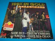 【 kckit 】ALAN TAM SAM HUI CHELSIA CHAN ETC 100% IN GOLD LP 譚詠麟許冠傑陳秋霞 黑膠唱片S215