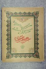 ORFÈVRERIE, BIJOUTERIE ET JOAILLERIE ALGÉRIENNES. (VERS 1890). TRES RARE.