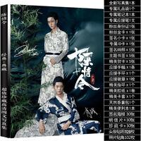 The Untamed Chen Qing Ling Wei Wuxian Lan Wangji Photo Poster Picture Book陈情令魏无羡