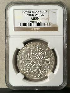 1949 / 3 Rupee KM-195 Jaipur Silver Coin Nazarana Rupee.NGC AU50 PCGS has ONLY 1