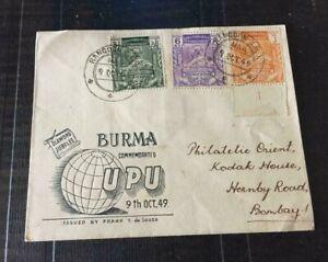 1949 BURMA UPU DIAMOND JUBILEE FRANK T DE SOUZA  TO BOMBAY 3 STAMP ON COVER