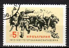 Bulgaria - 1987 75 years Balkan war  - Mi. 3605 FU