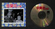 Hong Kong Yam Kim Fai Luo Yan Qing Cantonese Opera 4x VCD FCS7914