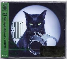 Sid: Side B Complete Collection e.B 3 (2013) CD SEALED