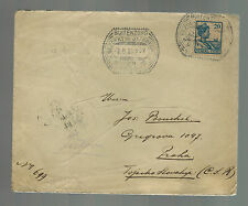 1925 Netherlands Indies Cover to Prague Czechoslovakia