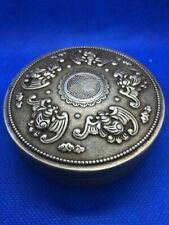 More details for chinese metal box 8cm.