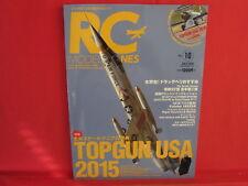 RC MODEL PLANES #10 w/DVD Japanese Radio Control Fan Book