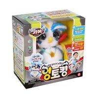 Hello Carbot Ungtalking Ung Talking Robot OWL Doll Owltalking Interactive Toy