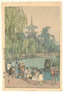Genuine original Japanese woodblock print Yoshida Hiroshi
